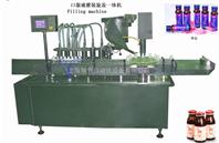 农药自动灌装旋盖机 灌装线体 液体灌装机