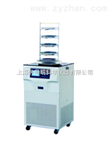 FD-2A(原LGJ-18型)冷凍干燥機 /博醫康冷凍干燥機