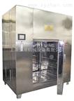 SGRX热风循环干燥烘箱