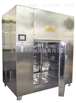 SGRX系列热风循环干燥烘箱