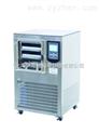 VFD-3000冷冻干燥机/真空冷冻干燥机