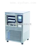 VFD-3000冷凍干燥機/真空冷凍干燥機
