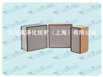 高效过滤器生产,上海制药厂高效过滤网【精品展示】