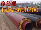 详细介绍聚氨酯瓦壳产品