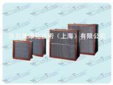 亚高效空气过滤网,上海高效微粒空气过滤器