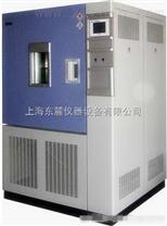 广州高温老化试验箱的价格