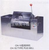 CH-10型搅拌机