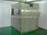 7ml-50ml口服液瓶盖铝盖清洗机