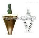DSH-双螺旋锥形混合机