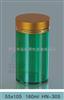 306-1高档保健食品瓶