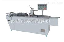 廠商直銷藥品透明膜三維包裝機