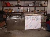 山东口服液洗瓶机设备