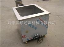 超声波清洗机配件