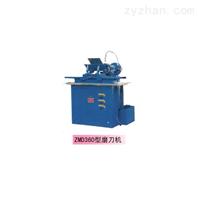 ZMD360型磨刀機