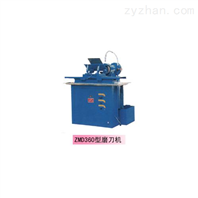 ZMD360型磨刀机
