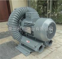 旋涡高压风机,高压旋涡风机,旋涡高压气泵