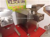 sc-100不锈钢圆柱形颗粒螺旋挤压制粒机