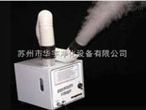 水雾发生器厂家