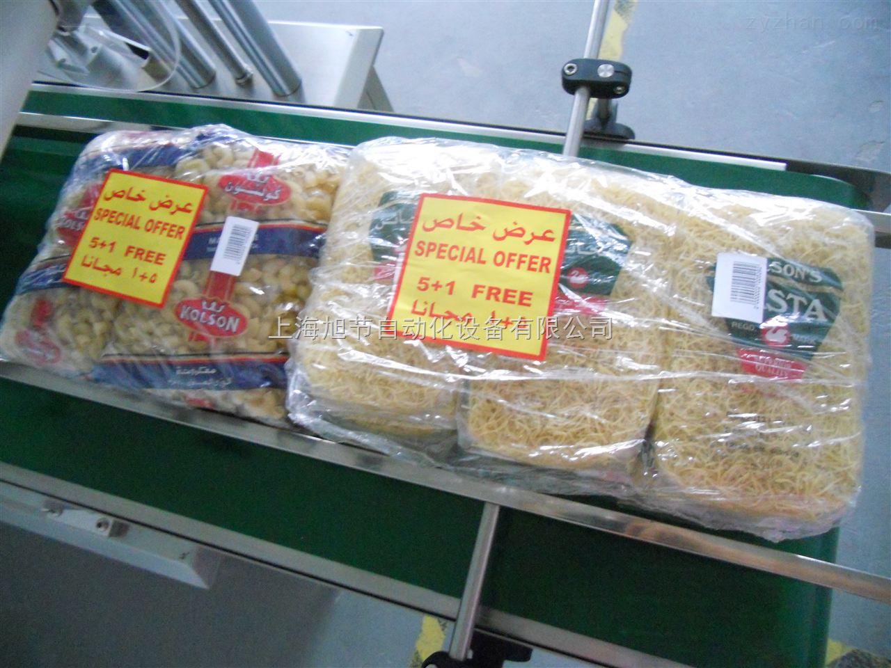 食品外包装袋贴标机械 标牌自动平面贴标机
