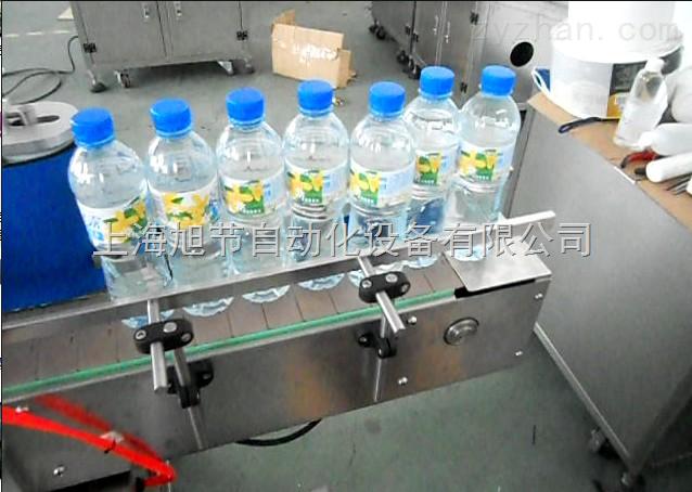 旭节牌矿泉水瓶专用贴标机 圆瓶贴标机械