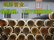 预制架空式聚氨酯保温热水夹克管
