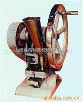 小型臺式壓片機