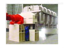 JYG空心槳葉式干燥機