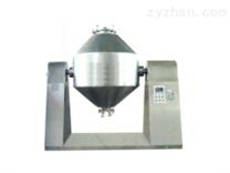 SZH系列双锥混合机