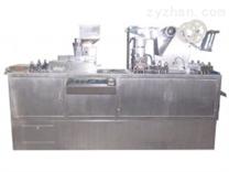 大型药品类铝塑包装机