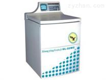 GL-26MC超高速冷凍離心機