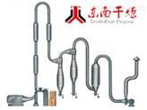 QG脉冲式气流干燥机