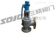安全阀图片系列:A47H/W弹簧微启式蒸汽安全阀