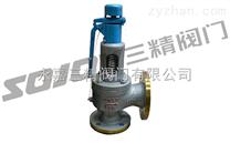 安全閥圖片系列:A47H/W彈簧微啟式蒸汽安全閥