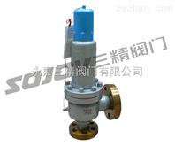 彈簧微啟式高壓焊接式安全閥