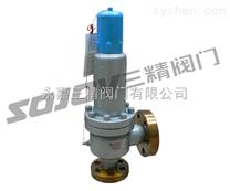 弹簧微启式高压焊接式安全阀