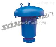 安全阀图片系列:GYA液压安全阀,油罐安全阀