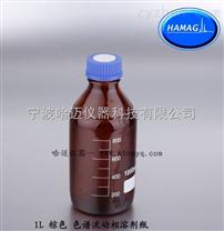 1000ml棕色流动相溶剂瓶