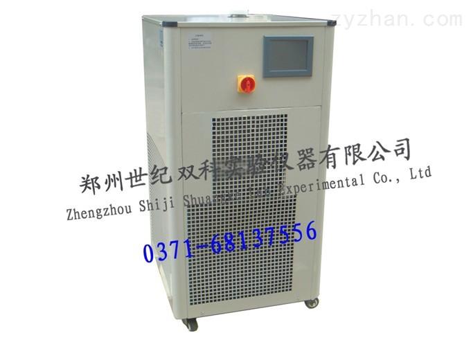 密闭加热制冷循环装置