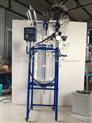 双层玻璃反应釜:50L防爆系列