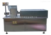10-20ml口服液瓶自动超声波洗瓶机