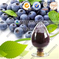 蓝莓提取物37%,25% 厂家供应