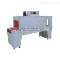 恒溫收縮包裝機GQS6