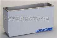 PC-620-BRANSON(必能信)PC-620超声波清洗机