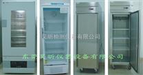 光學膠冷藏箱冷凍冰柜_光刻膠低溫保存箱 冷存箱冷凍冰箱