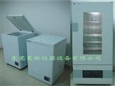 实验室用冷藏箱_实验室用冷藏柜_实验室用冷藏冰箱_实验室用冷藏冰柜