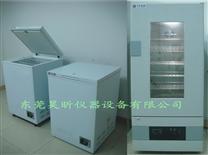 實驗室用冷凍箱_實驗室用冷凍柜_實驗室用冷凍冰箱_實驗室用冷凍冰柜