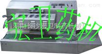 湖南 小型半自动铝泊封口机