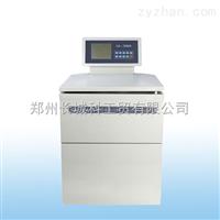 GL-25MS国内Z高转速高速冷冻离心机GL-25MS