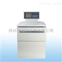 可配多种离心转子GL-22MS高速冷冻离心机