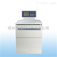 GL-22MS可配多种离心转子GL-22MS高速冷冻离心机